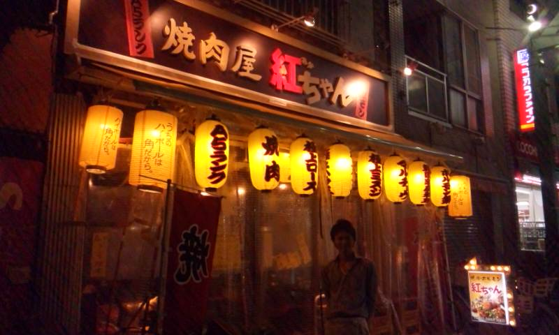 2012年最後の来店・・・紅ちゃん・・・