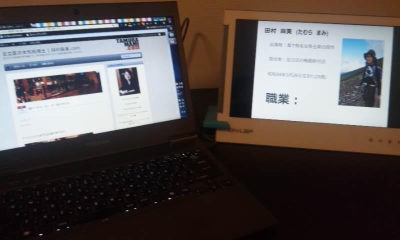 続・ノートPCのモニターをでっかくしゃちゃった!~On-Lap 1302~