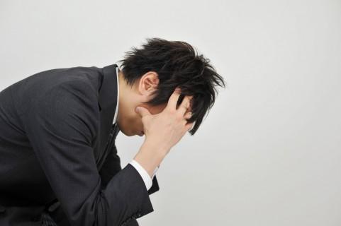 青色申告の期限後申告のデメリット!!