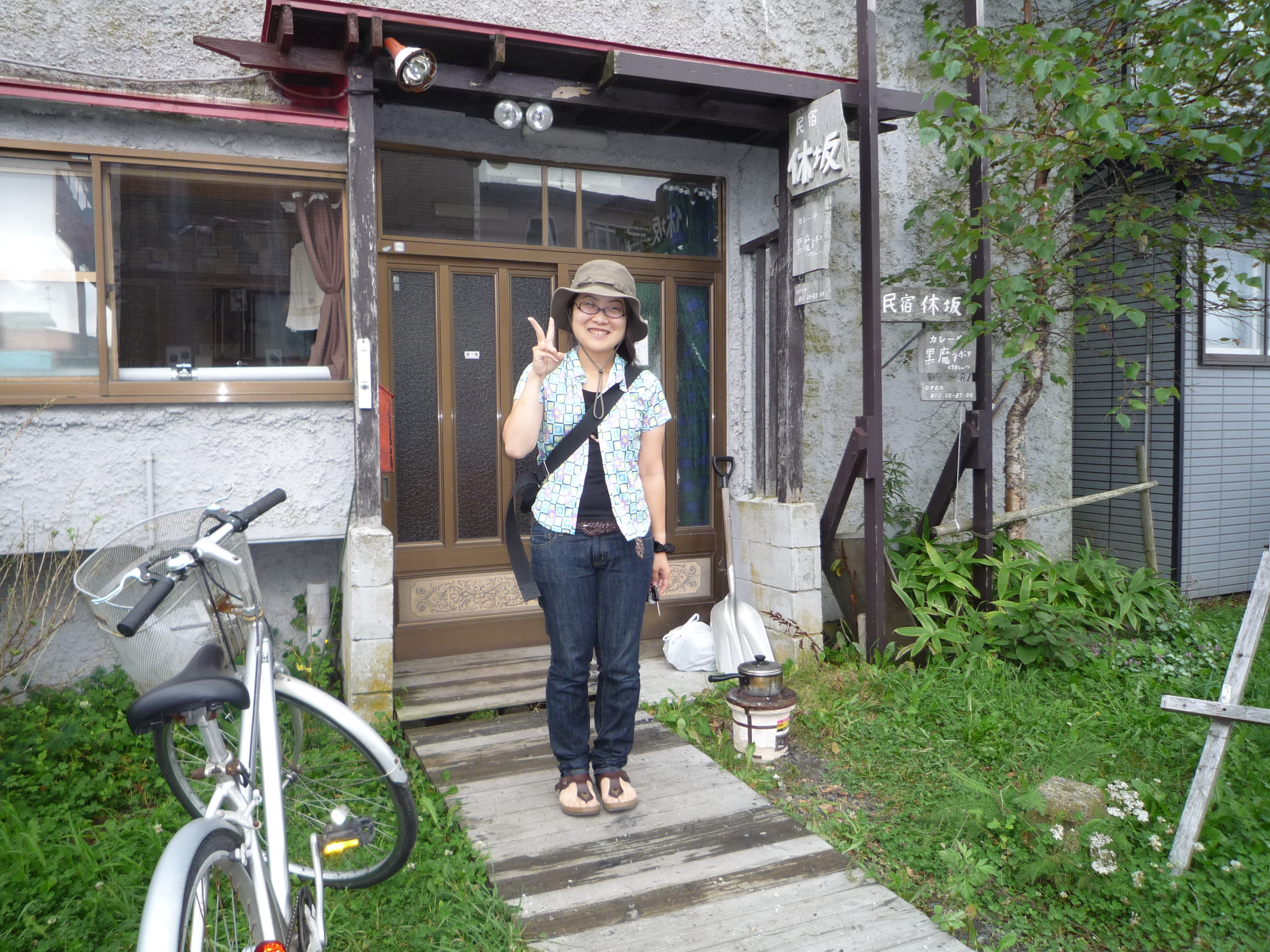 北海道一周記録⑰~帯広から富良野へ~