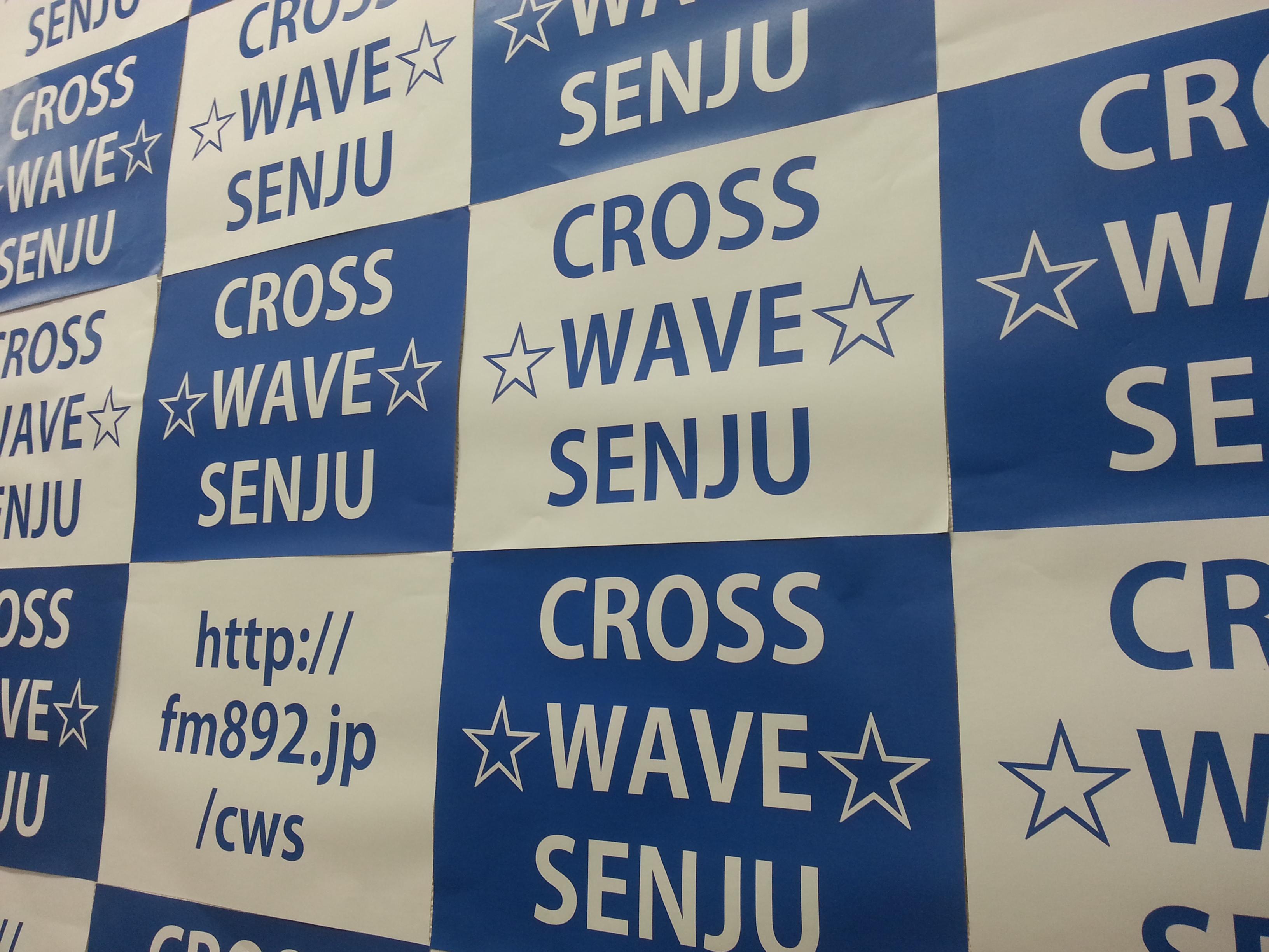 CROSS WAVE☆SENJUにでちゃいました!!