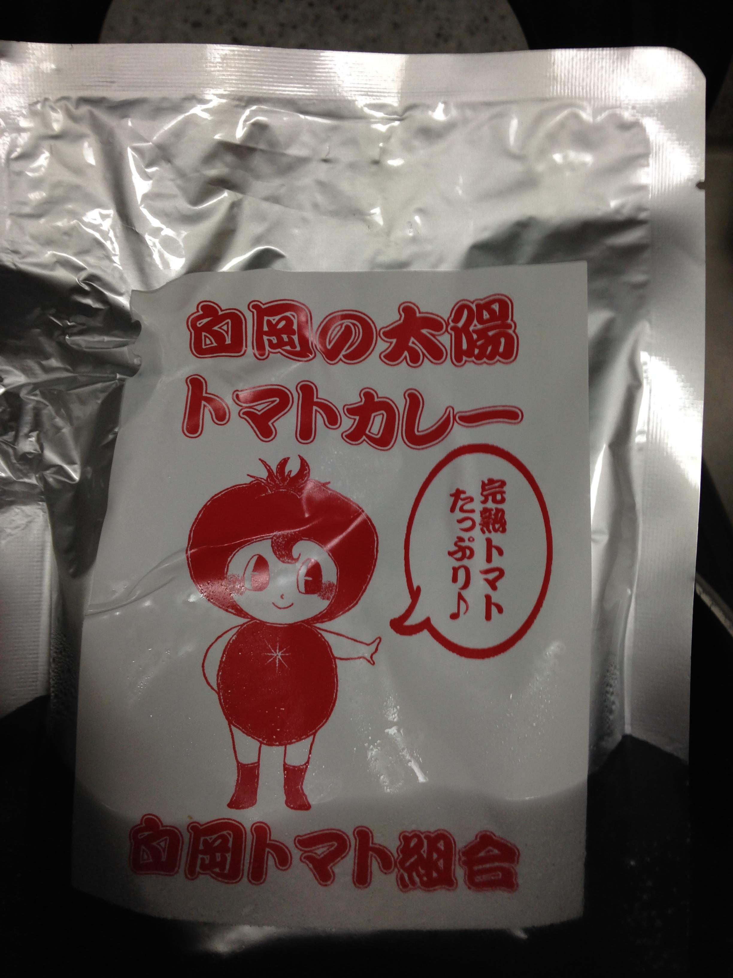 白岡の太陽トマトカレーを食べてみた。