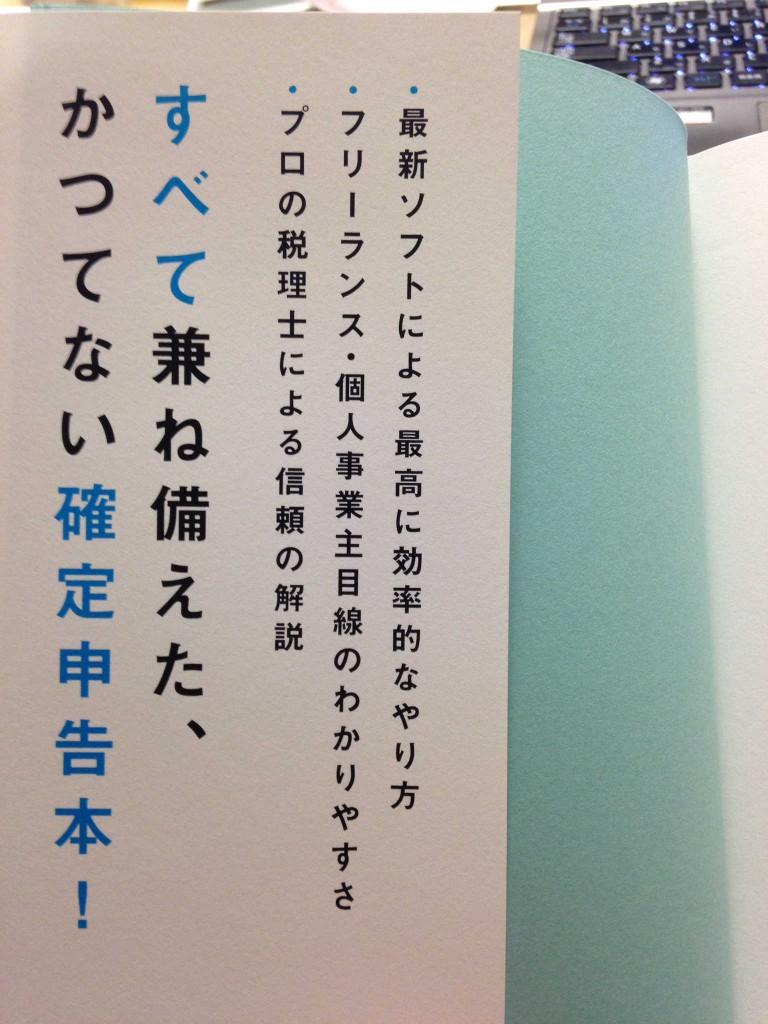 写真 2014-03-07 19 19 00