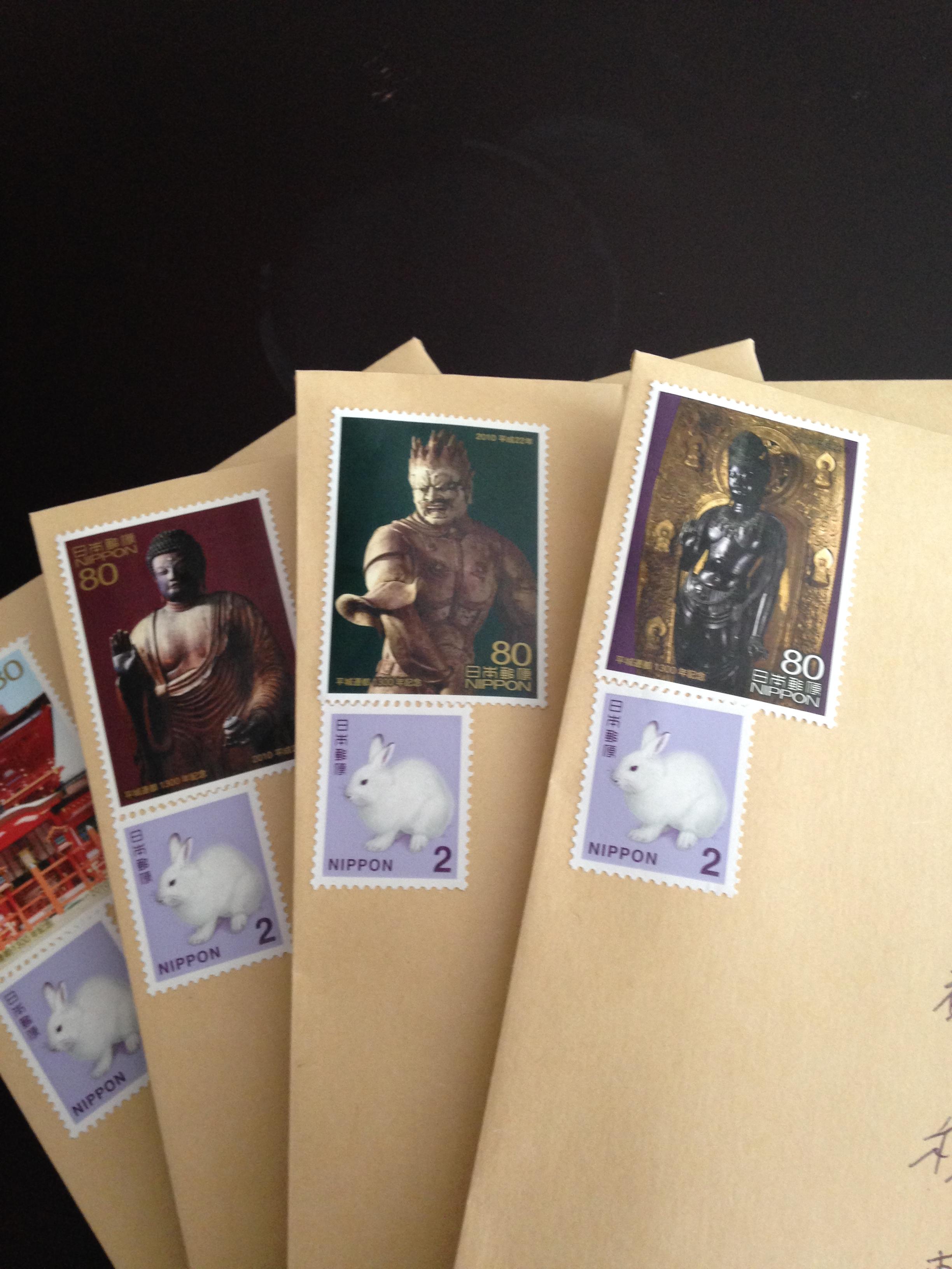 【80円】シュールな切手コラボ。【2円】