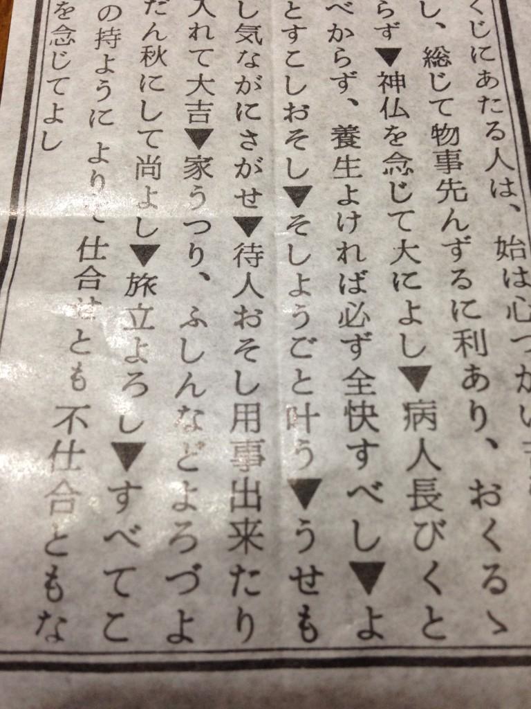 写真 2014-08-03 19 21 00
