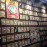 乙女の恋愛バイブル「りぼん」展をスカイツリーに見に行ってきた。